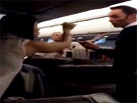 טיסת ישראייר / צילום מסך: מהוידאו