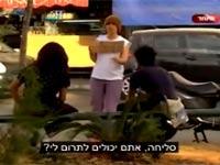 קבצנית בהסוואה / צילום: מהוידאו