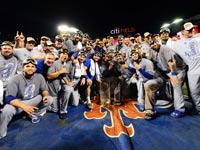 קנזס סיטי רויאלס זוכה בוורלד סירייס, MLB / צלם: רויטרס