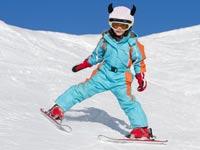 סקי לילדים / צילום:  Shutterstock/ א.ס.א.פ קרייטיב