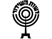 ערוץ 1 לוגו / צילום: יחצ