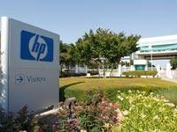 חברת HP / צילום: בלומברג