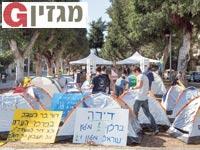 המחאה ברוטשילד 2015 / צילום: שלומי יוסף