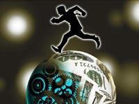 מנוע צמיחה כלכלי / צילום:  Shutterstock/ א.ס.א.פ קרייטיב