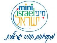 פארק מיני ישראל לוגו / צילום: יחצ