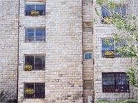 דירות למכירה / צילום: איל יצהר