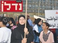 ההפגנה של המגזר הערבי בכיכר רבין  / צילום: תמר מצפי