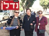פנסיונריות בשדרות רוטשילד בתל אביב / צילום: מירב מורן