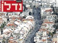 ירושלים / צילום: בלומברג