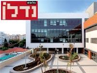"""הגימנסיה הריאלית בראשל""""צ / צילום: צדיק אליקים אדריכלים"""
