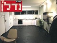 דירה לדוגמה בפרויקט מחיר למשתכן / צילום: יחצ