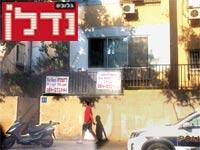 דירות להשכרה ברחוב ארלוזורוב בתל אביב / צילום: מירב מורן