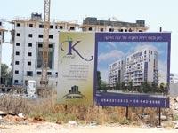 יבנה הירוקה בבנייה / צילום: איל יצהר