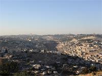 ירושלים / צילום: איל יצהר
