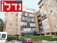דירה בת 3.5 חדרים ברמת גן, ברחוב הרב לנדרס / צילום: יחצ