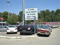 חונים בתחנת בית יהושע / צילום: תמר מצפי
