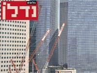 מנופים בתל אביב / צילום: תמר מצפי