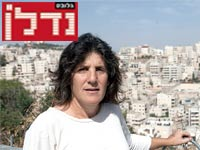 אפרת כהן-בר / צילום: ליאור מזרחי