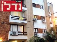 דירת 4 חדרים ברחוב סשה ארגוב בהרצליה / צילום: יחצ