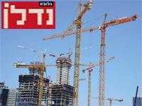 בנייה במרכז / צילום: תמר מצפי