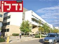 המכללה האקדמית תל אביב–יפו / צילום: תמר מצפי