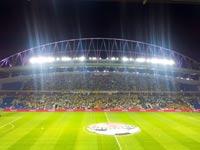 עיריית נתניה מוציאה למכרז את שם אצטדיון הכדורגל
