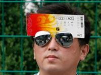 כרטיס לאולימפיאדת בייג'ין 2008 / צלם: רויטרס