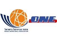 """אתר ONE, איגוד הכדורסל / צילומים: יח""""צ"""