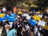 הפגנת העובדים מול האוצר  / צילום:  דוברות ההסתדרות
