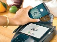 סימולציית תשלום עתידי באנדרואיד Pay/ צילום: יחצ