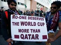 הפגנה בעד קיום מונדיאל 2022 בקטאר / צלם: רויטרס