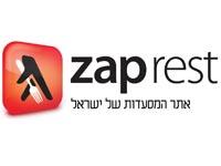 זאפ rest לוגו / צילום: יחצ