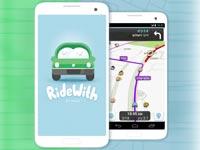 אפליקציית RideWith מבית waze / צילום: יחצ