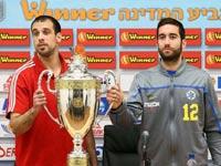 יוגב אוחיון, יותם הלפרין, גביע המדינה בכדורסל / צלם: עודד קרני, איגוד הכדורסל