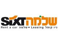 חברת שלמה Sixt לוגו / צילום: יחצ