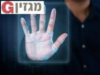 טביעות אצבע, מאגר ביומטרי / צילום: שאטרסטוק