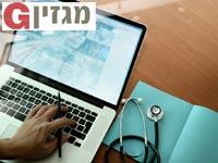 רפואה מודרנית / צילום:  Shutterstock/ א.ס.א.פ קרייטיב