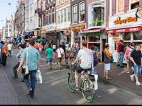 אמסטרדם/ צילום:  Shutterstock/ א.ס.א.פ קרייטיב