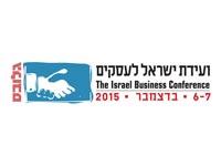 ועידת ישראל לעסקים 2015 לוגו