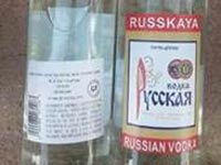 "המשקה האלכוהולי 'VODKA RUSSIAN'  / צילום: יח""צ"