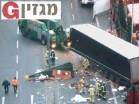 אזור הפיגוע בברלין / צילום: רויטרס