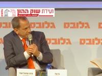 שמואל האוזר / צילום מסך