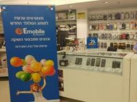 פלאפון אלקטרה EMOBILE/ צילום:יחצ