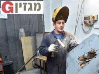 פועלים במפעל / צילומים: איל יצהר