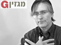 הרב מרדכי גפני / צילום מסך: מתוך YouTube