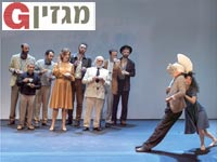 """תיאטרון גשר מתוך ההצגה """"אליס"""" ב / צילום: דניאל קמינסקי - תאטרון גשר"""