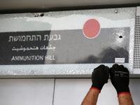 פיגוע בירושלים/ צילום: רויטרס