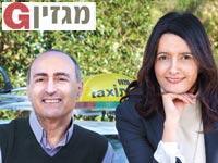 ענבל כהן, שמוליק ג'רבי / צילום: ענבל מרמרי