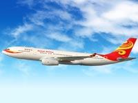 מטוס היינאן / צילום: יחצ ללא זכויות יוצרים