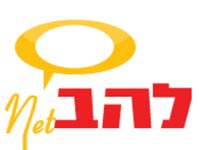 מחסני להב לוגו